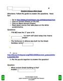 Ancient Greece Webquest
