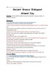 Ancient Greece Webquest | Distance Learning