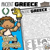 Ancient Greece Word Search Activity