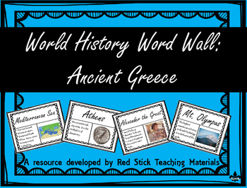 Ancient Greece Word Wall