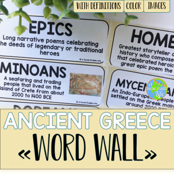 Ancient Greece Word Wall