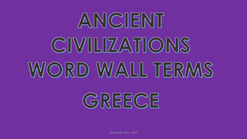 Ancient Greece Word Wall Cards