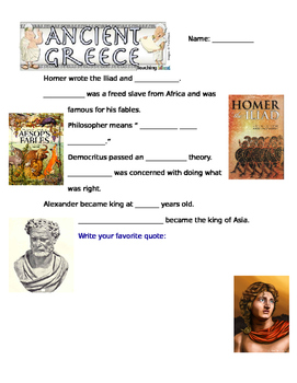 Ancient Greece Worksheet