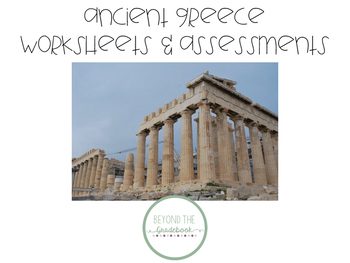 Ancient Greece Worksheets and Assessments