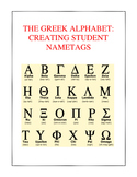 Writing Student Names with the Ancient Greek Alphabet Activity