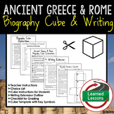 Ancient Greece and Ancient Rome Activity Biography Cube & Writing