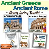 Ancient Greece and Ancient Rome BUNDLE