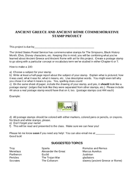 Ancient Greece and Ancient Rome Commemorative Stamp Project