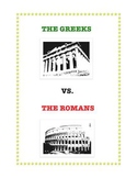 Ancient Greece and Ancient Rome Comparison Exercise