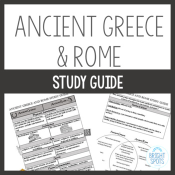 Ancient rome study guide teaching resources teachers pay teachers ancient greece and ancient rome study guide fandeluxe Images