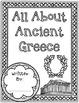 Ancient Greece and Greek Mythology Lapbooks