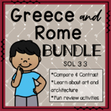 Ancient Greece and Rome Bundle (SOL 3.3)