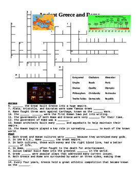 Ancient Greece and Rome Crossword Puzzle or Web Quest