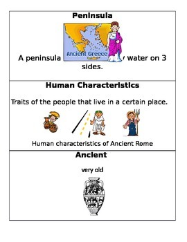 Ancient Greece and Rome Vocabulary Cards
