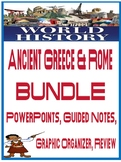 World History Ancient Greece and Rome lesson Bundle powerpoint guided notes