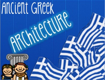 ancient greek architecture teaching resources teachers pay teachers