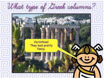 Ancient Greek Architecture Powerpoint: REAL photos and video footage!