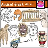 Ancient Greek Clip Art