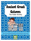 Ancient Greek Columns File Folder Activity