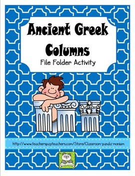 Ancient Greek Columns File Folder Activity