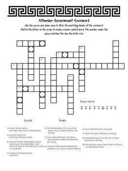 Ancient Greece Crossword Puzzle