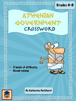 Ancient Greece Crossword Puzzle
