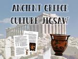 Ancient Greek Culture Jigsaw