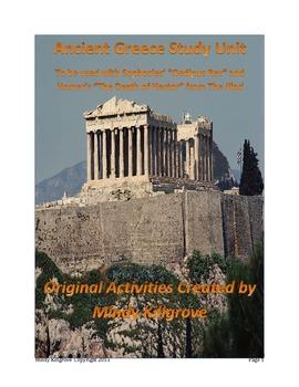 Ancient Greek Literature Study Unit