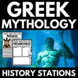 Greek Mythology Unit | History Stations | Questions | Full