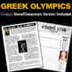 Ancient Greek Olympics Activity (Greece)