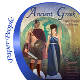 Ancient  Greek Paper People and Props