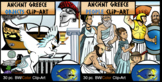 Ancient Greek People and Objects COMBO 36 pc. Clip-Art  (BW and Color!)