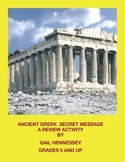 Ancient Greek Secret Message(A Review Activity)
