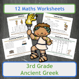 3rd Grade Maths Worksheets - Ancient Greek themed