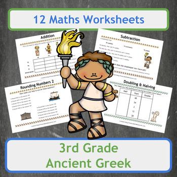 3rd Grade Maths Worksheets - Ancient Greek themed