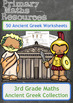 Ancient Greek Themed Maths Worksheets Complete Collection for 3rd Grade Classes