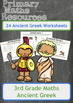 Ancient Greek Themed Maths Worksheets for 3rd Grade Classes