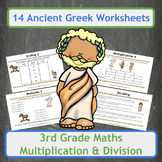 Ancient Greek Themed Multiplication and Division Worksheets for 3rd Grade