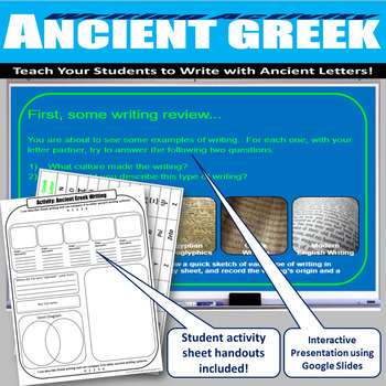 Ancient Greek Writing Activity