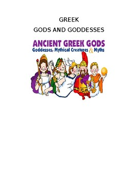 Ancient Greek gods and goddesses
