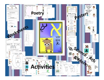 Ancient Hebrew Civilizations, Root Words, Acrostic Poems