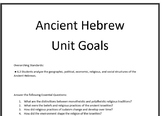 Ancient Hebrew Introduction