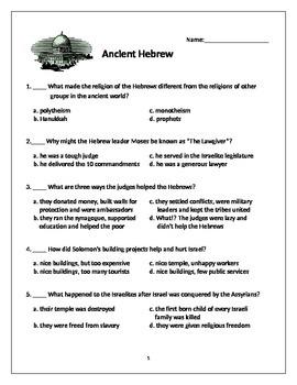 Ancient Hebrew Test - 6th Grade Social Studies