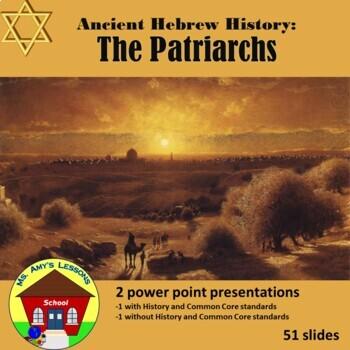 Ancient Hebrew PowerPoint Thematic Unit Bundle