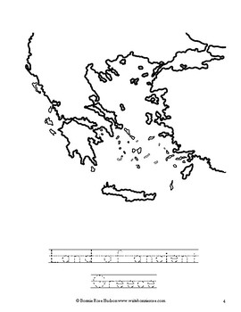 Ancient History Coloring Book: Greece-Level B
