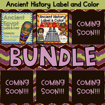Ancient History Label and Color GROWING BUNDLE