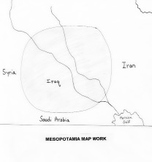 Ancient History: Mesopotamia, the First Civilization