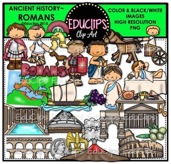Ancient History - Romans Clip Art Bundle {Educlips Clipart}