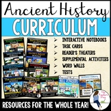 Ancient History Year Long Curriculum Bundle