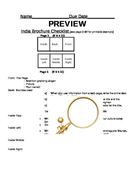 Ancient India Informational Brochure